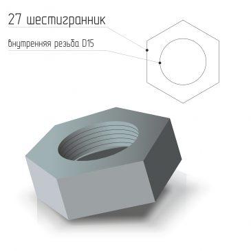 Заглушка стальная внутренняя резьба D15 ГОСТ 21873