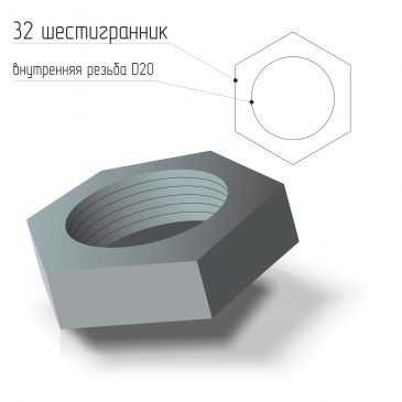 Заглушка стальная внутренняя резьба D20 ГОСТ 21873