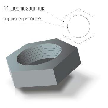 Заглушка стальная внутренняя резьба D25 ГОСТ 21873