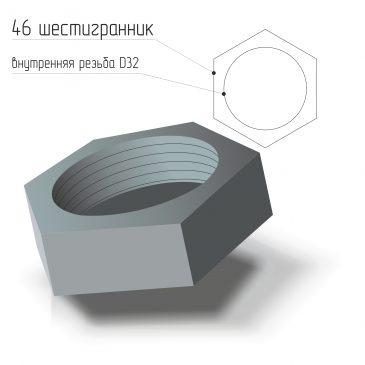 Заглушка стальная внутренняя резьба D32 ГОСТ 21873